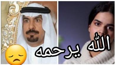 Photo of سبب وفاة والد رهف القنون 2019 , تفاصيل وفاة محمد القنون