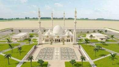 Photo of صور مسجد الفتاح العليم في مصر