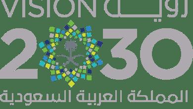 Photo of موضوع تعبير عن رؤية 2030 بالانجليزي قصير