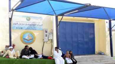 Photo of هيئة مكة ترد على أنباء إغلاق المركز التوجيهي في جبل النور نهائياً.. وتوضح حقيقة ما حدث