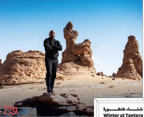 Photo of صور الملاكم العالمي مايويذر يزور مهرجان شتاء طنطورة في العلا