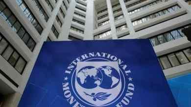 Photo of صندوق النقد الدولي يزف بشرى بشأن الاقتصادي السعودي في 2020