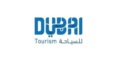 """Photo of """"دبي للسياحة"""" تلغي شرط تسجيل مندوب الشركات لإنجاز المعاملات"""