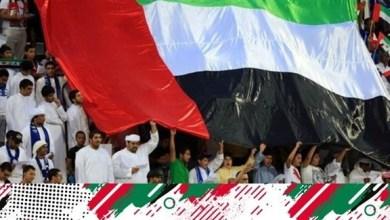 Photo of دعماً لمنتخب الإمارات.. تقليص وقت الدوام المدرسي غداً