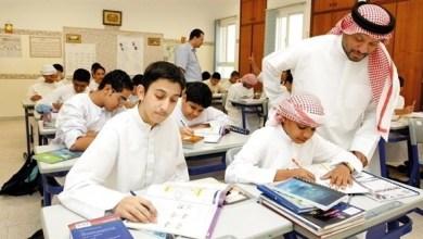 Photo of دراسة: تلاميذ الصف الأمامي أفضل تعلماً من تلاميذ الصفوف الخلفية