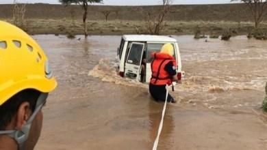 Photo of السعودية: وفاة 14 شخصاً بسبب السيول