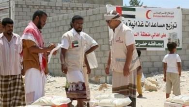 """Photo of """"الهلال الأحمر الإماراتي"""" يقدم مساعدات غذائية إلى أهالي حضرموت"""