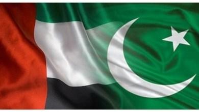 Photo of باكستان: المساعدة المالية الإماراتية ستعزز الاقتصاد