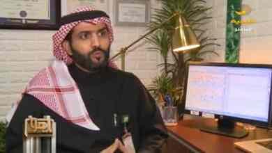 Photo of السعودي مكتشف مرض متلازمة الوادعي: لا يوجد له علاج.. والدواء الحالي للأعراض فقط- فيديو