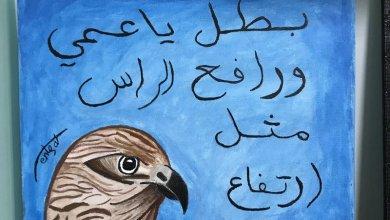 "Photo of شاهد.. ""الزهراني"" و""العمري"" يكشفان تفاصيل صورة ""الوفاء والصداقة"""
