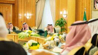 Photo of بالصور: قصر اليمامة.. الملك يترأس جلسة الوزراء والمجلس يصدر 9 قرارات