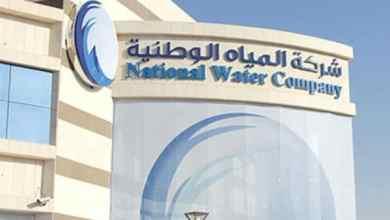 Photo of بالفيديو: أول تعليق رسمي على ارتفاع فواتير المياه