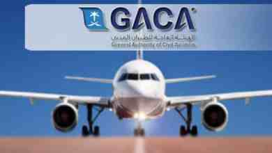 """Photo of """"الطيران المدني"""" يكشف عن حقوق المسافرين في حال تأخر رحلاتهم عن الوقت المحدد للإقلاع"""