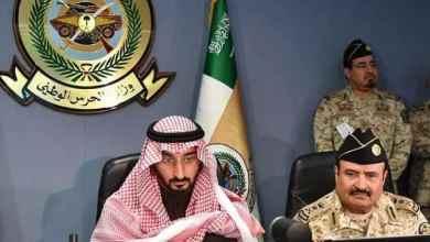 Photo of بالفيديو والصور: وزير الحرس الوطني يتفقد مركز القيادة ويطمئن على القوات بالحد الجنوبي