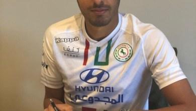 Photo of الاتفاق يعلن التوقيع مع المهاجم التونسي احمد العكايشي