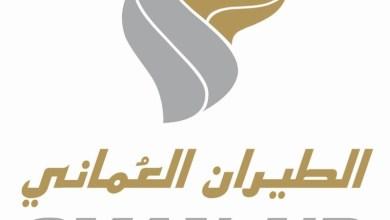 Photo of وظائف شاغرة لدى الطيران العماني في 4 مدن