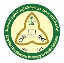 Photo of 22 وظيفة شاغرة للجنسين في جامعة الملك سعود للعلوم الصحية