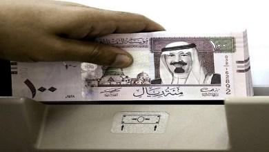Photo of حساب المواطن: إيداع 2.4 مليار ريال في حسابات مستفيدي الدفعة 14
