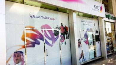 Photo of 7 وظائف إدارية شاغرة لذوي الخبرة في الاتصالات السعودية