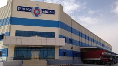 Photo of وظائف إدارية شاغرة للسعوديين في شركة سدافكو