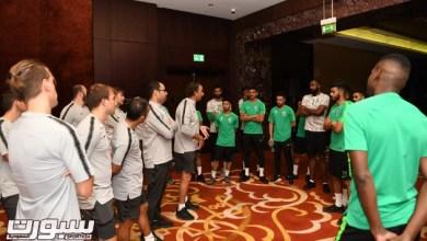 Photo of بالصور : المنتخب الأول يجري تدريبًا صباحيًا ويغادر إلى أبوظبي