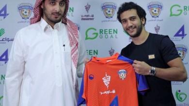 Photo of الفيحاء يوقع رسمياً مع محمد قاسم معاراً من الاتحاد