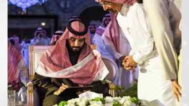 Photo of فيديو.. الأمير محمد بن سلمان يضع الاعتماد على الوعود في برنامج تطوير الصناعات الوطنية