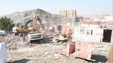 Photo of بالصور: البدء في إزالة 102 عقار بنكاسة مكة ضمن المرحلة الأولى لتطوير العاصمة المقدسة