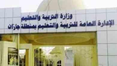 Photo of بيان حاد من تعليم جازان رداً على فيديو انتقد النقل المدرسي في محافظة العارضة