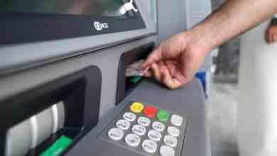 """Photo of """"بنك محلي"""" يُدشن خدمة السحب النقدي من صرافاته دون الحاجة إلى إدخال البطاقة"""