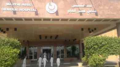 Photo of آخر مستجدات قضية المواطنة المتوفاة بسكتة قلبية بمستشفى محايل عسير