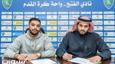 """Photo of إدارة الفتح توقع مع """"المصلحي"""" ممثلا للنادي في الرياضات الألكترونية"""