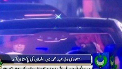 Photo of صور رئيس الوزراء الباكستاني يقود السيارة مع ولي العهد