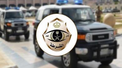 """Photo of شرطة عسير: قاتلو الجندي """"آل حميدان"""" يسلمون أنفسهم بعد تضييق الخناق عليهم"""