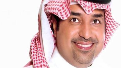 Photo of كلمات أغنية مشتريه راشد الماجد