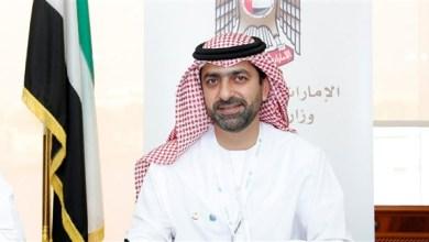"""Photo of """"المالية الإماراتية"""" لـ24: قانون حماية البيانات بمرحلة التشاور مع الجهات المعنية"""