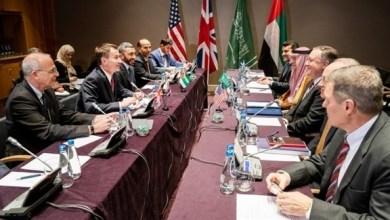 Photo of وارسو: إجماع على الالتزام بإيجاد حل سياسي للمشكلة اليمنية