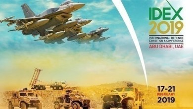 """Photo of مسؤولون: """"آيدكس ونافدكس 2019"""" شهادة دولية على تفوق الصناعة العسكرية الإماراتية"""
