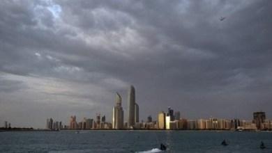 Photo of الوطني للأرصاد: طقس غائم وفرصة لسقوط أمطار الجمعة