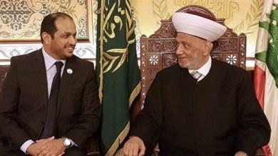 """Photo of مفتي لبنان: """"وثيقة الأخوة الإنسانية """" التي رعتها الإمارات صفحة مشرقة بين الإسلام والمسيحية"""