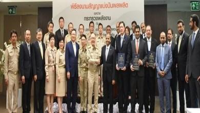 """Photo of """"مبادلة للبترول"""" توقّع عقد امتياز باكورة مشروعاتها لإنتاج الغاز في تايلاند"""