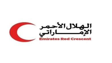 """Photo of """"الهلال الأحمر الإماراتي"""" يفتتح عيادتي أسنان في المجمعات الصحية فى عدن اليمنية"""