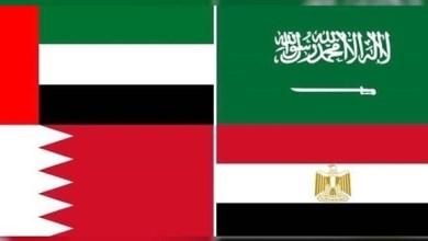 Photo of الدول المقاطعة للدوحة: إجراءاتنا ضد قطر ستنتهي عند توقفها عن دعم الإرهاب وتمويله