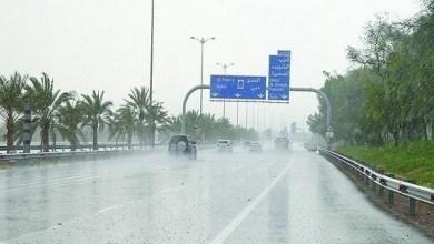 Photo of أمطار متفرقة على الإمارات وتحذيرات من عدم الاستقرار الجوي