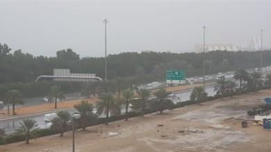Photo of بالفيديو| أمطار متفرقة على الإمارات وتحذيرات من عدم الاستقرار الجوي