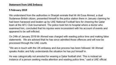 Photo of سفارة الإمارات تنفي مزاعم توقيف بريطاني ارتدى قميص منتخب قطر