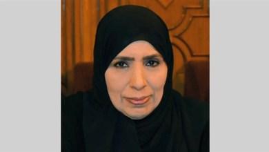 Photo of برلمانية إماراتية لـ24: نعمل على مشروع قانون عربي موحد للتعليم العالي