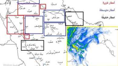 "Photo of ""الجمعان"": حالة عدم استقرار جوي وأمطار غزيرة تشمل عدة مناطق الخميس المقبل"
