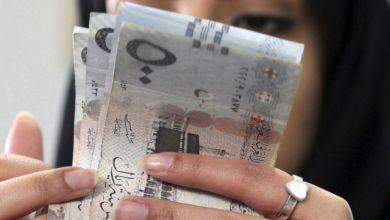 """Photo of حقيقة زيادة المبلغ المخصص للمستفيد من """"حساب المواطن"""" ألف ريال"""