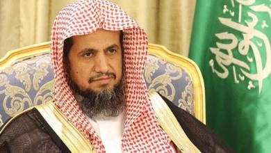Photo of النائب العام: الفساد لا يقتصر على جهة دون غيرها.. ونراقب أموال الدولة الثابتة والمنقولة